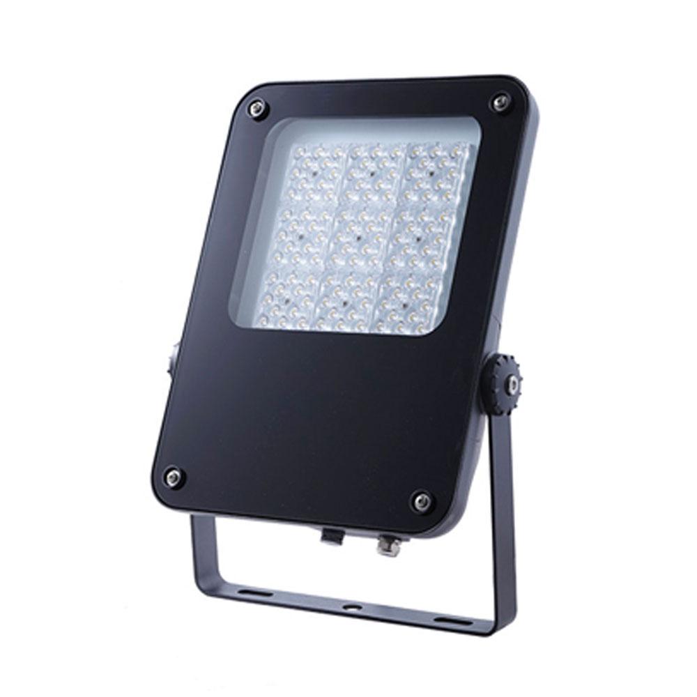 Pisa floodlight - Avanti Lighting Ltd
